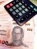 泰国货币 免版税图库摄影