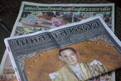 泰国- 10月26,2016 :在桌上的报纸与画象  图库摄影