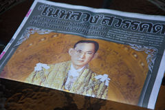 泰国- 10月26,2016 :在桌上的报纸与画象  免版税图库摄影