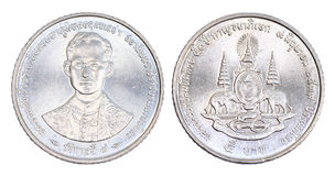 泰国5泰铢硬币, 1996被隔绝 库存图片