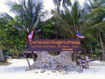 泰国-酸值苏梅岛 库存照片