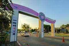 泰国Bestbuys是礼物的广泛的消费者陈列, 免版税图库摄影