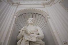 泰奥弗拉斯托斯雕象看法  免版税库存照片