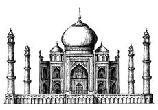 泰姬陵商标设计模板 印度或印度 库存例证