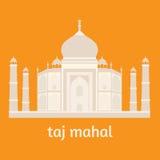 泰姬陵寺庙地标在阿格拉,印度 印地安白色大理石陵墓,印地安建筑学 向量例证
