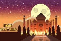 泰姬陵陵墓在阿格拉,印度,历史看法,夜月亮,远景吸引力,宗教,动画片样式,传染媒介 向量例证