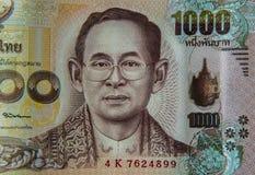 1000泰铢泰国笔记 免版税库存图片