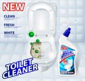 洗手间抗菌,洗涤剂擦净剂广告海报包括绿色微生物 皇族释放例证