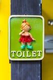 洗手间符号。 免版税库存照片