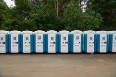 洗手间被安装在一个公开事件 库存照片