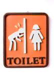 洗手间 免版税库存照片