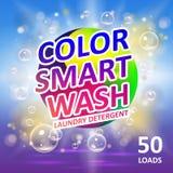洗涤剂包裹广告 巧妙创造性的肥皂清洗设计产品 洗手间或卫生间颜色木盆清洁剂设计 库存例证