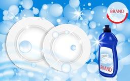 洗碗盘行为液体产品 瓶标签设计 盘洗涤广告海报布局 向量 皇族释放例证