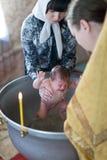 洗礼仪式仪式 图库摄影