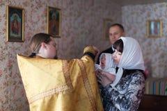 洗礼仪式仪式 库存照片