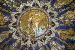 洗礼池意大利氖拉韦纳 免版税库存照片
