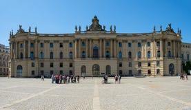 洪堡大学的历史建筑在柏林 库存照片