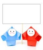 活动企业概念性图象配合 免版税库存照片