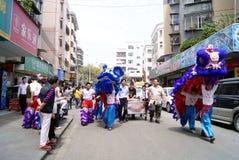 活动瓷舞蹈狮子深圳 库存图片