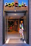 流行音乐崇拜商店在阿姆斯特丹,荷兰 库存图片