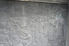 浅浮雕图象在万隆西爪哇省,象征印度尼西亚的人民的民族自尊心 免版税库存图片