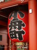 浅草sensoji寺庙 库存照片