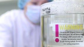 测试和分析的设备药物和医学在化工实验室 实验在实验室与 免版税图库摄影