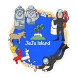济州海岛的美好的吸引力 皇族释放例证