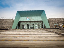 济州海岛,韩国- 2016年11月13日:游人拜访了韩 免版税库存照片