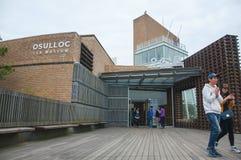 济州海岛,韩国- 10月12 :Osulloc茶博物馆是f 库存图片