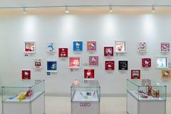 济州,韩国9月27,2016 :Hello Kitty海岛博物馆,咖啡馆在济州 免版税库存照片