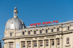 经济研究布加勒斯特大学  免版税库存照片