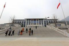 浙江菩萨学院,多孔黏土rgb Zhixing大厦  库存照片