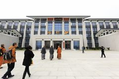 浙江菩萨学院,多孔黏土rgb Zhixinglou大厦  免版税库存照片