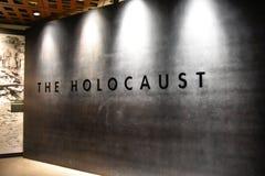 浩劫纪念博物馆的内部看法,华盛顿特区的,美国 免版税库存照片