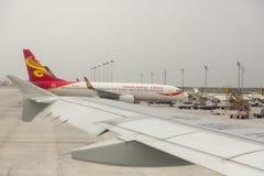 海南航空-中国 免版税库存图片
