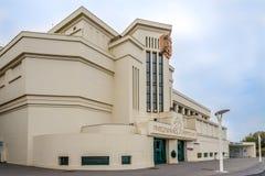 海博物馆大厦在比亚利兹-法国 免版税图库摄影
