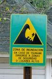 海啸区域符号 库存图片