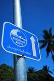 海啸逃走的路线符号 免版税库存图片