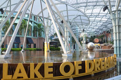 海岛sentosa新加坡 作湖 库存图片