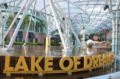 海岛sentosa新加坡 作湖 免版税库存照片