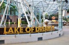 海岛sentosa新加坡 作湖 免版税图库摄影