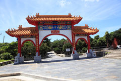 海岸线,绿岛乡,台湾 免版税库存照片