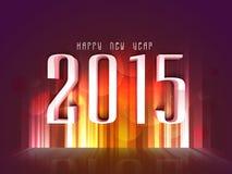 海报、横幅或者卡片新年快乐的2015次庆祝 免版税库存照片