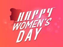 海报、横幅或者飞行物妇女的天庆祝的 库存照片