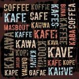 海报,装饰盘区标记了咖啡  图库摄影
