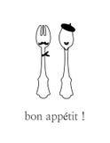 海报:好的妙语appetit! 免版税库存照片