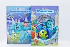 海氏,乌克兰- 2017年2月28日:生气蓬勃的迪斯尼电影动画片 免版税库存图片
