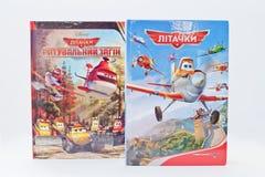海氏,乌克兰- 2017年2月28日:生气蓬勃的迪斯尼电影动画片 免版税库存照片