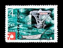 海水蒸馏的用具,世界博览会在蒙特利尔,大约1967年 免版税库存图片